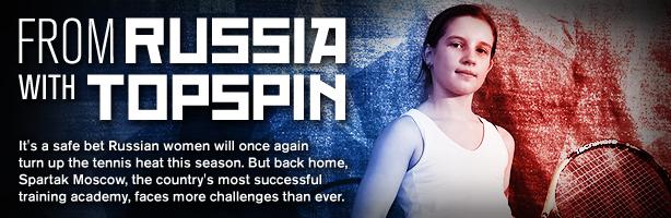 В январе 2013 года известный американский спортивный телевизионный канал ESPN посетил ДСШОР Юность Москвы (СПАРТАК)