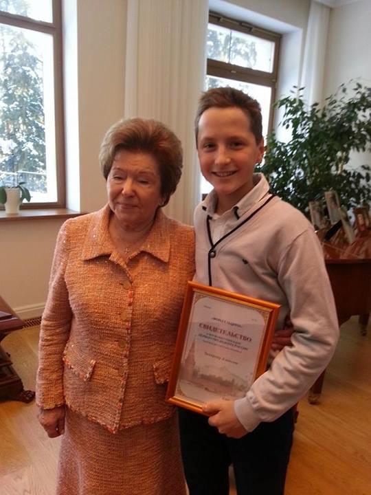 28 января 2014 года я стал стипендиатом Первого Президента России Б.Н. Ельцина. Незабываемый день!