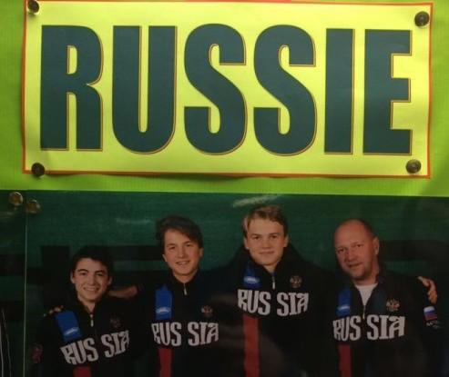 Сборная юношей России (16 лет) в составе Тимофея Скатова, Алексея Захарова, Егора Носкина и капитана команды Артема Дерепаска выиграла зимний командный Чемпионат Европы.