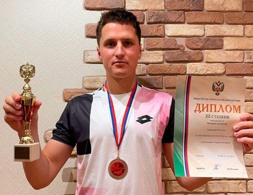 С 25 сентября по 3 октября в Казани проходил 80-й личный чемпионат России по теннису.
